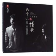 CD-DSD王闻曼丽两个人の情歌