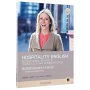 酒店英语与国际服务文化练习册--3A酒店英语认证教材配套练习册