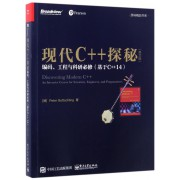 现代C++探秘(编码工程与科研必修基于C++14英文版)/原味精品书系
