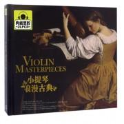 LPCD小提琴浪漫古典(2碟装)