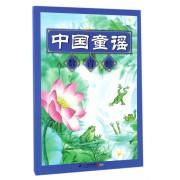 中国童谣(数青蛙)