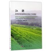 江浙典型茶园地理特征指标空间测度