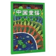 中国童谣(拍手谣)