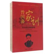 CD曾国藩家训(6碟装)