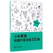 小学英语阅读升级训练120篇(4年级)