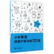 小学英语阅读升级训练120篇(3年级)