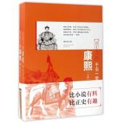 千古一帝(康熙上下)/中国历代风云人物