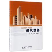 建筑设备(附工程图)