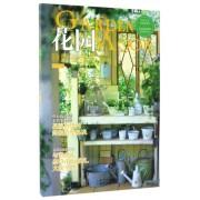 花园MOOK(Vol.3静好春光号)