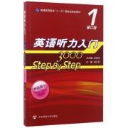 英语听力入门3000(1修订版教师用书普通高等教育十一五国家级规划教材)