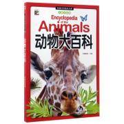 动物大百科(儿童注音版)/权威百科悦读大系