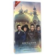 DVD黎明决战(6碟装)