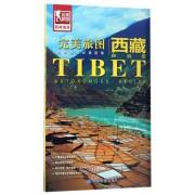 西藏自治区/完美旅图
