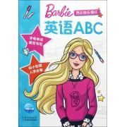 英语ABC/芭比快乐描红