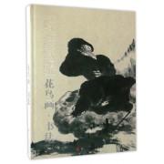 花鸟画书法(精)/艺术鉴赏大图典