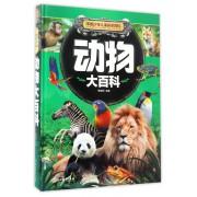 动物大百科(精)/中国少年儿童探索百科