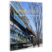 大型建筑与生态设计(日本新建筑中文版)