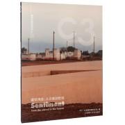 建筑情感--从宗教到世俗/建筑立场系列丛书