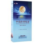 DVD中国诗词大会第一季第二季(11碟装)