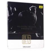 CD鼓乐新纪西安音乐学院西安鼓乐素材新作品专辑