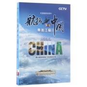 DVD航拍中国第一季(黑龙江篇)