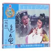 VCD越剧追鱼电影版(2碟装)/锦凤凰