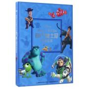 培养小小男子汉的88个迪士尼经典故事(精)