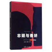 志明与春娇(2010)