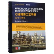 裂化与焦化(影印版)(英文版)/石油精炼工艺手册