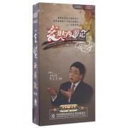 DVD玄奘西游记(18碟装)