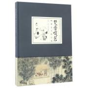 焚香啜茗(明清文人的日常)(精)/中国茶叶博物馆展览系列