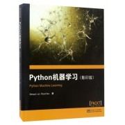 Python机器学习(影印版)(英文版)