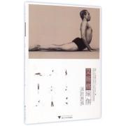 艾扬格瑜伽进阶教程