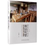 臻品别墅(典藏版第2辑)(精)/亚太名家设计系列