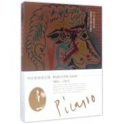 毕加索素描全集