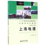 上海地理/中国省市区地理