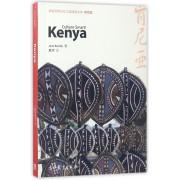 肯尼亚(英文版)/体验世界文化之旅阅读文库