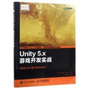 Unity5.x游戏开发实战