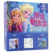 冰雪奇缘/拼出专注力迪士尼超大块拼图礼盒