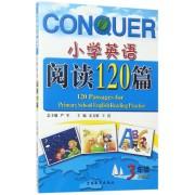 小学英语阅读120篇(3年级双色版)
