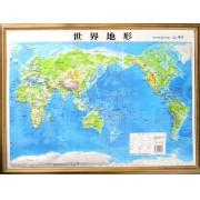 世界地形(1:52000000)