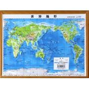 世界地形(1:104000000)