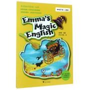 爱玛的魔法英语(4下人教版)