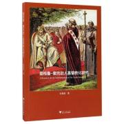 盎格鲁-撒克逊人基督教化研究