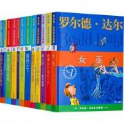 了不起的狐狸爸爸等(全12册)/罗尔德·达尔作品典藏套装