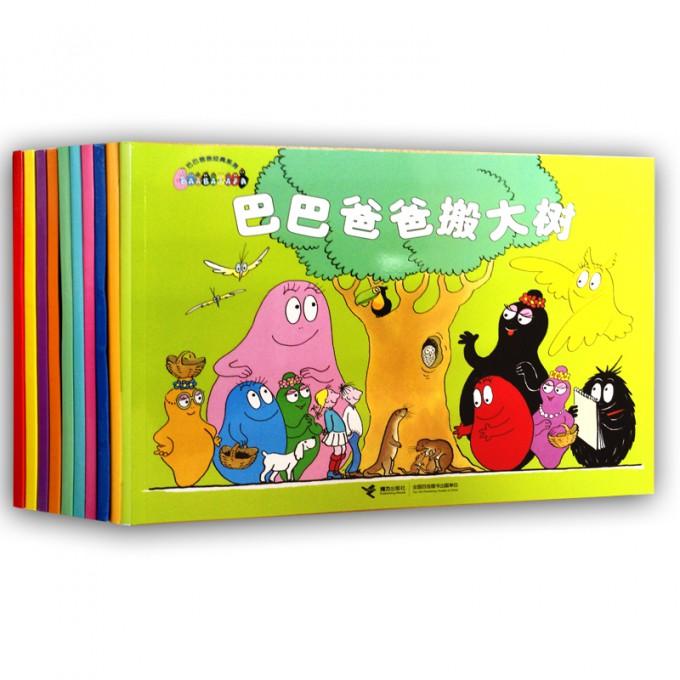 可里可里可里,巴巴变!在中国,这是曾经家喻户晓的动画台词。   巴巴爸爸的形象由法国漫画家德鲁斯 泰勒和他的妻子安娜特 缇森所创作。系列图书的**部《巴巴爸爸的诞生》出版于1970年,图书刚一问世就获得了英国文艺评论界**的赞誉,并在博洛尼亚书展上受到广泛好评。1975年,联邦德国将巴巴爸爸改编成动画片,并于1981年在美国首播,很快风靡全球。   巴巴爸爸以他的独创性和幽默感,为世界的大孩子和小孩子们提供了快乐。巴巴爸爸一家的和睦、温馨、相亲相爱,永远温暖着全世界人们的心灵。   《巴巴爸爸的诞生》
