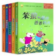 笨狼的故事/中国幽默儿童文学创作汤素兰系列(共5册)