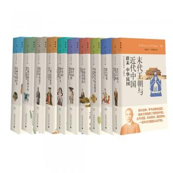 讲谈社中国的历史 精装版(共10册)