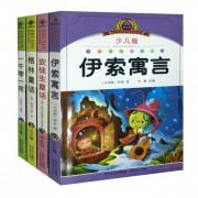 小学语文新课标阅读必备(少儿版注音美绘本)(共4册)