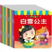 宝宝快乐启蒙学习书(共30册)